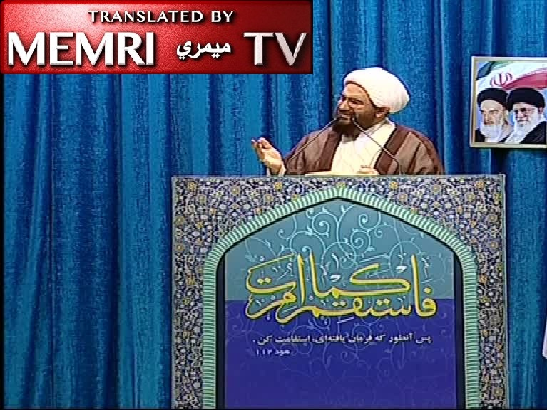 Imam in Tehran Friday Sermon Calls for